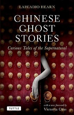 chinese-ghost-stories